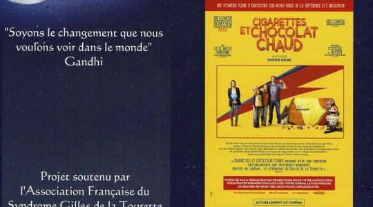 Ciné débat à l'Espace Grün de Cernay (Alsace) le samedi 18 mars à 20h30